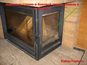 Заменяем жаропрочное боковое стекло в камине в посёлке Вырица